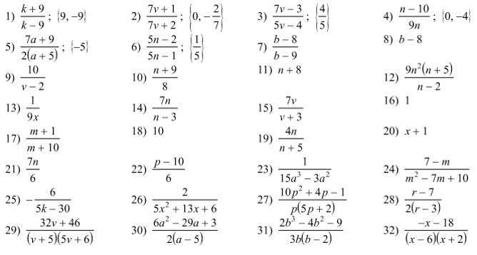 post navigation answers to operations on rational functions worksheet - Rational Functions Worksheet